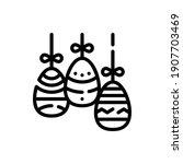 easter egg icon logo...