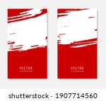 abstract ink brush banners set...   Shutterstock .eps vector #1907714560