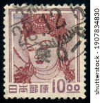 Japan   Circa 1951  Stamp...