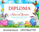 education school diploma with... | Shutterstock .eps vector #1907862739