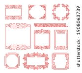 chinese frames. asian new year... | Shutterstock . vector #1908063739