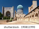 view from bibi khanym mosque  ... | Shutterstock . vector #190811990