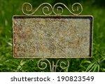 Ornate Metal Plate