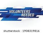 volunteers needed word concept...
