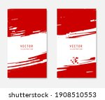 abstract ink brush banners set...   Shutterstock .eps vector #1908510553