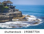 tanah lot temple on sea in bali ... | Shutterstock . vector #190887704