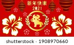 happy chinese new year 2021 ox... | Shutterstock .eps vector #1908970660
