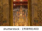 Golden Pagoda At Temple Of The...