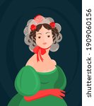 A Girl In A Lacy 18 19th...
