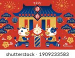 cny background with cute ox... | Shutterstock .eps vector #1909233583