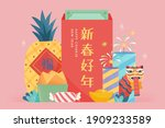 creative cny background in... | Shutterstock .eps vector #1909233589
