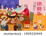 cute asian people sitting at... | Shutterstock .eps vector #1909233949