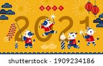 cny banner with cute ox... | Shutterstock .eps vector #1909234186