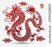 traditional chinese dragon  for ... | Shutterstock .eps vector #1909328809