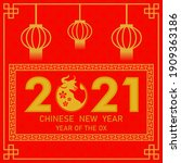 chinese new year 2021 banner...   Shutterstock .eps vector #1909363186