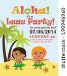 luau party invitation | Shutterstock .eps vector #190946960