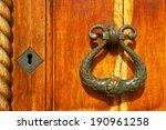 ancient handle of a door | Shutterstock . vector #190961258