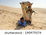 Desert Timbuktu  Mali . Sep 02...