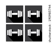 vector dumbbell icon. vector...