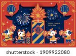 chinese new year banner in... | Shutterstock .eps vector #1909922080
