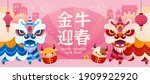 2021 chinese new year banner... | Shutterstock . vector #1909922920