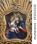 Постер, плакат: Madonna from Regensburg on