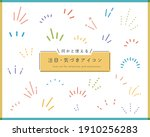 a set of simple icons that show ... | Shutterstock .eps vector #1910256283
