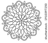 Easy Mandala  Doodle Flower...