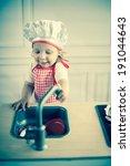 washing up | Shutterstock . vector #191044643