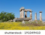 temple of apollo  ancient... | Shutterstock . vector #191049410