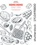 hong kong street food frame.... | Shutterstock .eps vector #1910498800