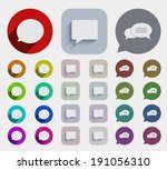 vector flat bubble speech icons ...