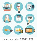 web design objects  business ... | Shutterstock . vector #191061299