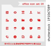 simple flat office red icons ...