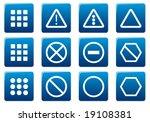 gadget square icons set. blue   ... | Shutterstock . vector #19108381