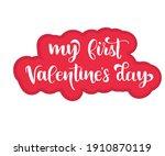 My First Valentine's Day Brush...