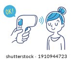 vector illustration material  a ...   Shutterstock .eps vector #1910944723