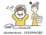 vector illustration material ...   Shutterstock .eps vector #1910946580