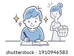 vector illustration material ...   Shutterstock .eps vector #1910946583