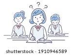 vector illustration material ...   Shutterstock .eps vector #1910946589