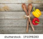 colorful bell peppers and... | Shutterstock . vector #191098283