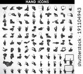 Hand Icons Set  Silhouette Theme