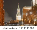 Moscow  Russia.   Evening View...
