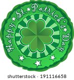 Green Stamp With Clover And Th...