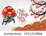 translation  happy new year....   Shutterstock .eps vector #1911212806