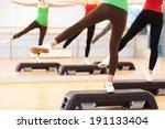 step aerobics. women's leg... | Shutterstock . vector #191133404