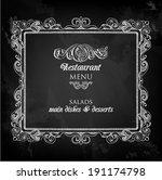 vintage hand drawn frame  | Shutterstock .eps vector #191174798