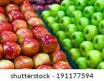 Fresh Ripe Apples Displayed...