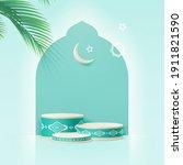 3d Islam Minimal Cylinder...