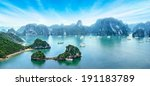 tourist junks floating among... | Shutterstock . vector #191183789